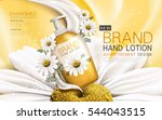 chamomile hand lotion contained ... | Shutterstock .eps vector #544043515
