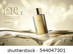 essence contained in black bottle, with transparent water background, 3d illustration | Shutterstock vector #544047301