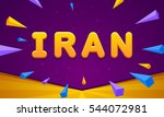 iran banner. triangle elements. ...