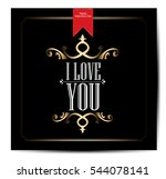 happy valentines day card | Shutterstock .eps vector #544078141