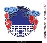 Vector Of Chinese Decorative...