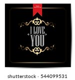 happy valentine's day lettering | Shutterstock .eps vector #544099531