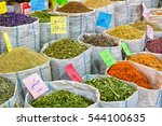 pots a  bags and sacks with... | Shutterstock . vector #544100635