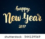 vector illustration. golden... | Shutterstock .eps vector #544139569