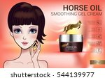 horse oil cream ads. vector... | Shutterstock .eps vector #544139977