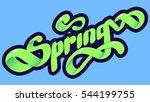 lettering spring | Shutterstock .eps vector #544199755