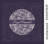 round purple calligraphic royal ... | Shutterstock .eps vector #544337839