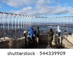 new york city   december 3 ... | Shutterstock . vector #544339909