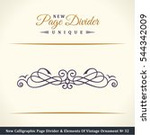 new calligraphic page divider... | Shutterstock .eps vector #544342009