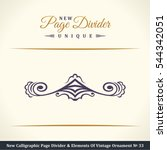 new calligraphic page divider... | Shutterstock .eps vector #544342051