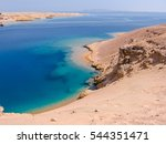 aerial view of ras mohammed... | Shutterstock . vector #544351471