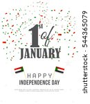 sudan independence day poster... | Shutterstock .eps vector #544365079