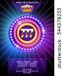 neon vector template promo... | Shutterstock .eps vector #544378255