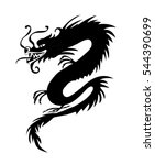 black paper cut out of a dragon ... | Shutterstock .eps vector #544390699