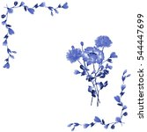 watercolor floral decoration.... | Shutterstock . vector #544447699