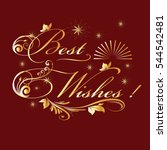 best wishes vintage  gold... | Shutterstock .eps vector #544542481