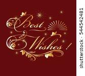best wishes vintage  gold... | Shutterstock .eps vector #544542481