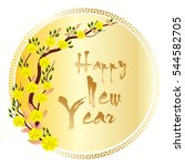 vector illustration of a yellow ... | Shutterstock .eps vector #544582705