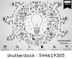 lamp business success modern... | Shutterstock .eps vector #544619305