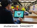 businessman sitting and using... | Shutterstock . vector #544628077