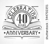 40 years anniversary... | Shutterstock .eps vector #544702351