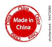 made in china label   Shutterstock .eps vector #54473080