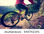 young woman riding mountain... | Shutterstock . vector #544742191