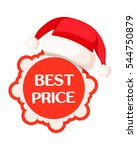 best price round tag in red...   Shutterstock .eps vector #544750879