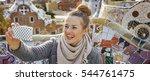 barcelona signature style....   Shutterstock . vector #544761475