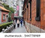 taipei  taiwan   jan 5  2016.... | Shutterstock . vector #544778989