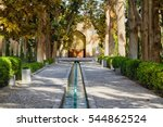 view of the fin garden or fin... | Shutterstock . vector #544862524