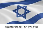 Israeli Flag In The Wind. Part...