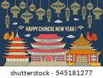 chinese new year 2017 modern... | Shutterstock .eps vector #545181277