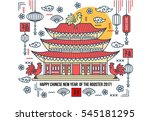 chinese new year 2017 modern... | Shutterstock .eps vector #545181295