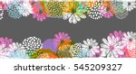 vector border with lemon  white ... | Shutterstock .eps vector #545209327