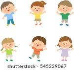 children kids having fun