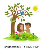 adam and eve   cute clip art of ... | Shutterstock .eps vector #545237434