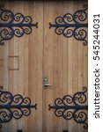 Small photo of Doors to Akureyri Church Akureyrarkirkja in Iceland