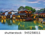 Wuzhen  A Famous Water Town In...