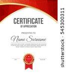 vector certificate template. | Shutterstock .eps vector #545300311
