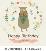 birthday card with cute bear... | Shutterstock .eps vector #545301319
