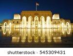 muscat  oman  21 dec 2016 ...   Shutterstock . vector #545309431