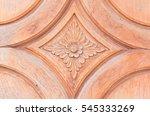 Flower Wood Carving Horizontal...