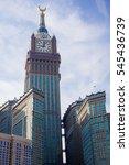 mecca  saudi arabia  feb 7 ... | Shutterstock . vector #545436739