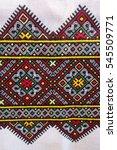 transcarpathia  ukraine  ... | Shutterstock . vector #545509771