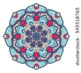 mandala. ethnic decorative... | Shutterstock .eps vector #545518765