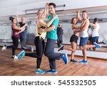 young men and women dancing the ... | Shutterstock . vector #545532505