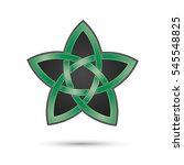 celtic knot pentagram  green ... | Shutterstock .eps vector #545548825