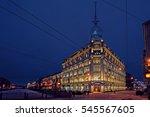 st.petersburg  russia  ... | Shutterstock . vector #545567605