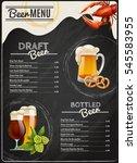 beer chalkboard menu with... | Shutterstock .eps vector #545583955